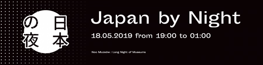 Night of Museums in PJATK 2019